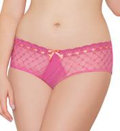 Curvy Kate Portia Boyshort Panty CK4003